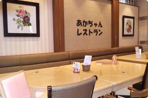http://kumamoto-maternity.com/img/pic_family06.jpg